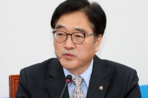 """우원식 """"개헌 시간끌 여유 없어…5당 원내대표회동 제안"""""""