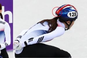 """""""김아랑 선수 세월호 리본 IOC 신고"""" 일베 이용자 주장…MBC 김세의 기자도 비난"""