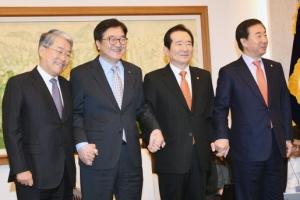 [포토] 3당 원내대표 회동…'국회 정상화는?'