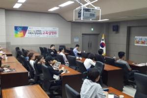 국비지원 '2018 OSMU 웹툰PD 양성과정' 모집