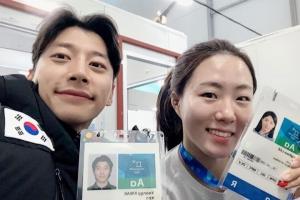'깝윤기' 곽윤기, '빙속여제' 이상화와 친분 과시