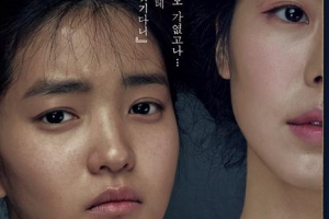 오스카 전초전 英아카데미서  '아가씨' 외국어영화상 수상