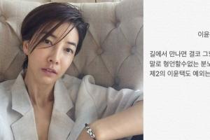"""배우 진서연 """"이윤택. 길에서 만나면 그냥 지나치지 않을 것...분노와 슬픔"""""""
