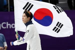 차민규 빙속 남자 500m 깜짝 은메달