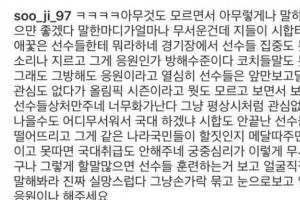 장수지, '여자 팀추월' 김보름 박지우 옹호하다 여론 '뭇매'