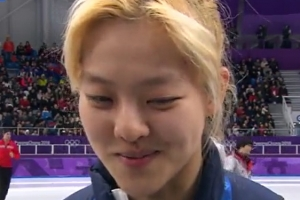 '김보름, 박지우 자격 박탈' 청와대 청원, 하루만에 20만명 돌파