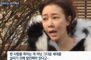 """배우 이승비, 이윤택 성추행 폭로 이유...""""그 다음 세대를 살리기 위해서"""""""