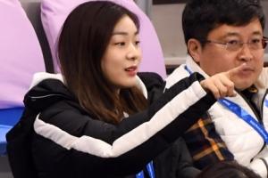 [서울포토] 김연아, 민유라-겜린 연기 관람