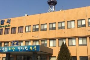 장애인 복지관장 성추행 혐의로 구속