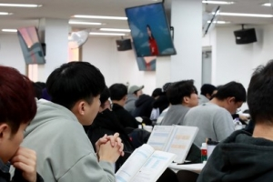 노량진 학원가, 4만명 대상 일제 결핵검진