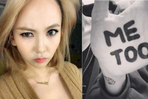 """배우 김지우도 '미투(Me Too)'... """"17살 때부터 방송일을 시작하면서..."""""""