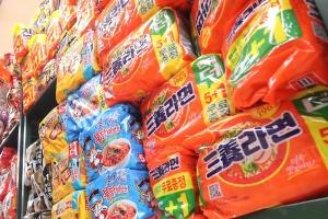 삼양식품 본사 검찰 압수수색…오너 일가 횡령 혐의 가능성