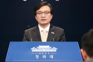 """靑 """"군산 고용위기지역·산업위기대응 특별지역 지정키로"""""""