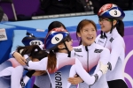 쇼트트랙 여자 3000m 계주…