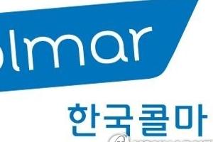 한국콜마, CJ헬스케어를 인수 기대감에 연일 상승