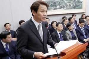 """임종석 """"개헌 동시투표는 국민과 약속…국회 속도 내달라"""""""