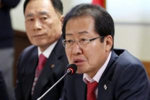 """홍준표 """"최저임금 인상으로 '자영업 민심' 한국당으로 돌아서"""""""