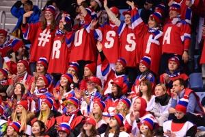 [서울포토] 러시아 출신 올림픽 선수 응원하는 러시아 응원단