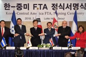 中美로 넓힌 경제영토…5개국과 아시아 첫  FTA