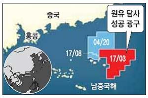 SK이노, 남중국해서 첫 원유 탐사 성공