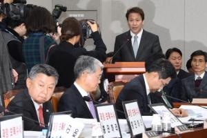"""한국당, 임종석 실장에 """"과잉 보복수사 중단하라"""""""