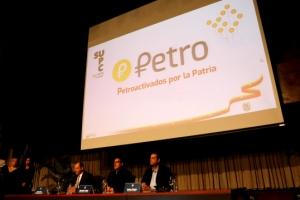 위기의 베네수엘라… 가상화폐  '페트로' 판매 성공할까