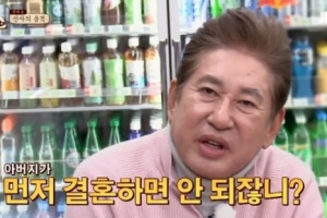 """'한끼줍쇼' 김용건, 아들 하정우에 """"아버지가 먼저 결혼하면..."""""""