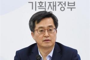 """김동연 """"GM정상화, 대주주책임·고통분담·지속가능방안이 원칙"""""""