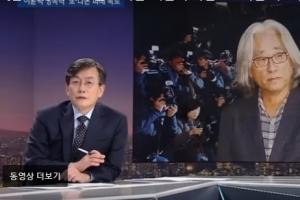 [영상] 손석희 앵커를 당황시킨 홍선주의 성폭행 피해 답변
