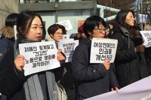"""""""성폭력 2차 피해 예방하게   사실적시 명예훼손 폐지해야"""""""