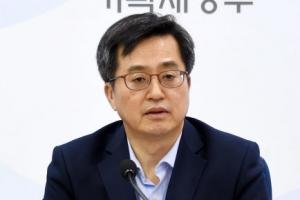 """김동연 """"모든 정책수단, 일자리 지원체계로 운용"""""""