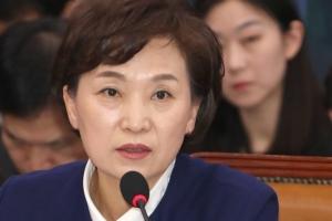 [단독]김현미 장관 '다주택자 꼬리표' 뗐다