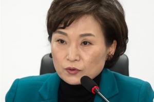 '다주택자 꼬리표' 뗀 김현미… 시장에 강력 경고