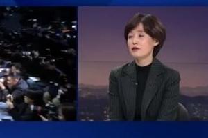 박은정 검사, '이윤택 성폭력, 나쁜 범죄' 직격