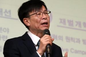 """김상조 """"공정한 시장경제 확립으로 국민 삶의 질 높이겠다"""""""