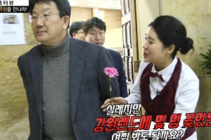 강유미 권성동 돌직구에 '김어준의 블랙하우스' 시청률, '썰전' 제쳐