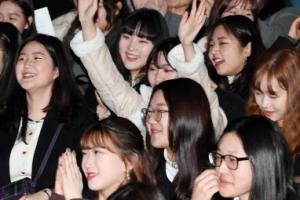 [서울포토] '우리는 신입생'