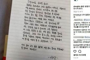 """[올림픽] 쇼트트랙 '맏언니' 김아랑의 손편지 """"과분한 사랑에 감사"""""""