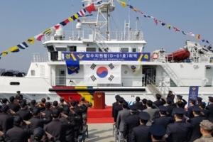 140억짜리 해경 최초 잠수 지원함 취역…수중구조 임무