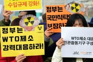 """WTO """"한국, 日수산물 수입금지 협정 위배"""""""