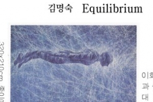 [그림과 詩가 있는 아침] 일곱 번째 작별 인사/김연아