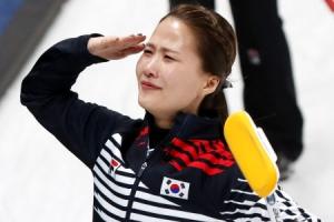 여자 컬링 김은정, 안경 벗고 거수경례한 이유