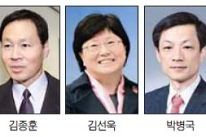화성 EUV 라인 착공ㆍ이사회 정비… '뉴 삼성' 깃발