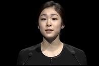 평창 동계올림픽 유치 6558일간의 기록…'예스 평창!…