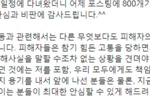 """금태섭 """"김어준, 진보적 인사는 성폭력 저질러도 감춰줘야 한다는 말이냐"""""""