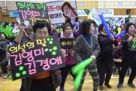 여자 컬링 대표팀 응원하는 의성군민들 영상 '화제'