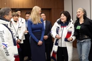 [서울포토] 이방카, 씨엘과 즐거운 대화…뒤엔 엑소 대기중