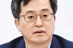 사흘 휴가 다녀온 김동연 부총리…독서하며 '사회적 가치' 고심