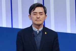 KBS 사장 후보에 양승동 PD 최종 선정