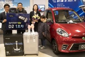 이마트가 판매한 중국산 초소형 전기차 'D2' 1호 고객